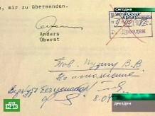 В Дрездене помнят Путина-резидента.НТВ.Ru: новости, видео, программы телеканала НТВ