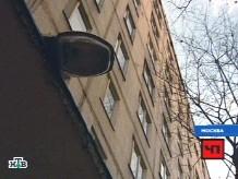 Девочка выпала из окна 8-го этажа.НТВ.Ru: новости, видео, программы телеканала НТВ