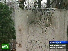 Пастернак пострадал от вандалов.НТВ.Ru: новости, видео, программы телеканала НТВ