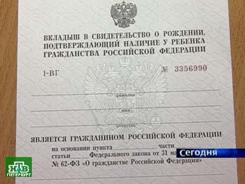 http://img2.ntv.ru/home/news/20070131/_____________________.JPG
