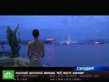 «Римские каникулы» в Северной Венеции.НТВ.Ru: новости, видео, программы телеканала НТВ