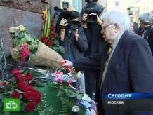 Цветы и мемориальная доска к юбилею.НТВ.Ru: новости, видео, программы телеканала НТВ