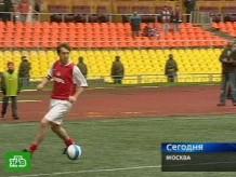 В день скорби футболисты сыграли вничью.НТВ.Ru: новости, видео, программы телеканала НТВ