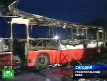 Взрыв в Невинномысске — теракт?НТВ.Ru: новости, видео, программы телеканала НТВ