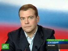 Медведев благодарен россиянам за поддержку.НТВ.Ru: новости, видео, программы телеканала НТВ