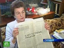 Нина Андреева не поступилась принципами.НТВ.Ru: новости, видео, программы телеканала НТВ