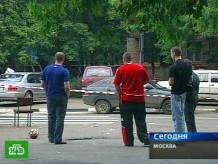 В Москве прогремел взрыв.НТВ.Ru: новости, видео, программы телеканала НТВ