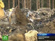 Деревни медленно гибнут от мусора.НТВ.Ru: новости, видео, программы телеканала НТВ