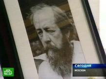 Великого писателя провожают в последний путь.НТВ.Ru: новости, видео, программы телеканала НТВ