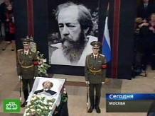 Тысячи букетов для Александра Солженицына.НТВ.Ru: новости, видео, программы телеканала НТВ