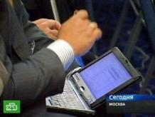 Интернет-воришек можно остановить.Калинин Интернет утечка информации защита.НТВ.Ru: новости, видео, программы телеканала НТВ
