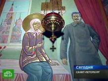 Сталин смотрит с иконы.Икона коммунисты Сталин Стрельна Булкин.НТВ.Ru: новости, видео, программы телеканала НТВ