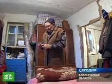 Ветеран войны просит о помощи.Чернова ветеран Жерноклеев фронтовик квартирный вопрос жилье война.НТВ.Ru: новости, видео, программы телеканала НТВ