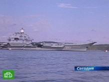 Пожар на крейсере «Адмирал Кузнецов».Адмирал Кузнецов пожар авианосец крейсер.НТВ.Ru: новости, видео, программы телеканала НТВ