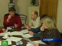 У журналистов закончилось терпение.СМИ суды образование.НТВ.Ru: новости, видео, программы телеканала НТВ