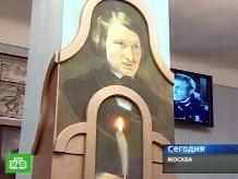 Раздвоение Гоголя.Гоголь, литература, музеи, юбилеи и даты.НТВ.Ru: новости, видео, программы телеканала НТВ