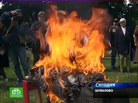 Современное искусство «жарят» на открытом огне.живопись, Санкт-Петербург, художники.НТВ.Ru: новости, видео, программы телеканала НТВ
