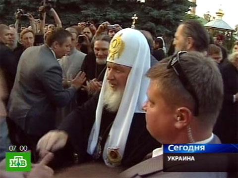 Патриарх прибыл на Западную Украину.визиты, патриарх, религия, Украина, церковь.НТВ.Ru: новости, видео, программы телеканала НТВ