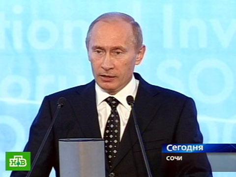 Стратегия посткризисного развития.инвестиции, Олимпиада, Путин, Сочи, строительство, форумы.НТВ.Ru: новости, видео, программы телеканала НТВ