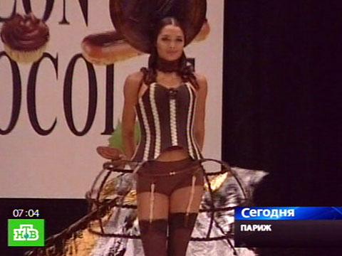 Париж показал сладкую моду.гастрономия, мода, Франция, ярмарка.НТВ.Ru: новости, видео, программы телеканала НТВ