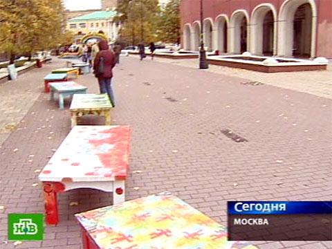 Осторожно, окрашено!акции, выставки, художники.НТВ.Ru: новости, видео, программы телеканала НТВ