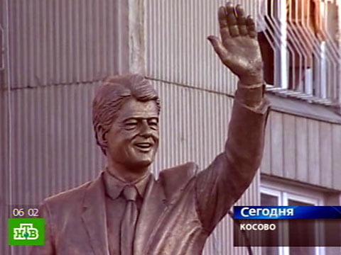 В Косове поставили памятник Клинтону.дипломатия, Косово, памятники.НТВ.Ru: новости, видео, программы телеканала НТВ