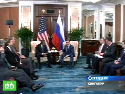 Кнопка перезагрузки сработала.АТЭС, Медведев, саммит, Сингапур, финансовый кризис.НТВ.Ru: новости, видео, программы телеканала НТВ