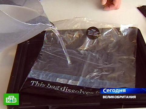 Пластиковые пакеты уходят в прошлое.Великобритания, мусор, научные исследования, экология.НТВ.Ru: новости, видео, программы телеканала НТВ