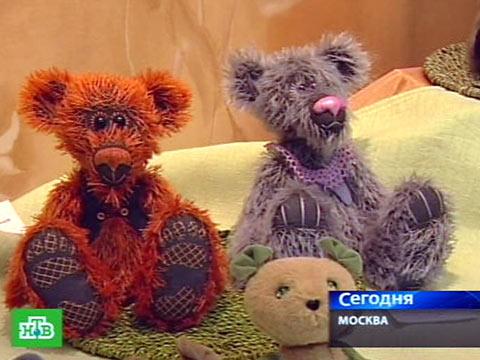 Медвежьи услуги.выставки, игрушки.НТВ.Ru: новости, видео, программы телеканала НТВ