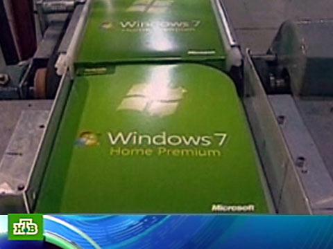 «Виндоуз 7» встречает «черным экраном смерти».Microsoft, компьютеры.НТВ.Ru: новости, видео, программы телеканала НТВ