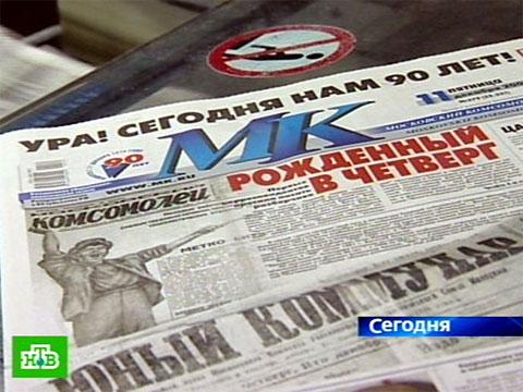 класс поздравления московскому комсомольцу излечивающим