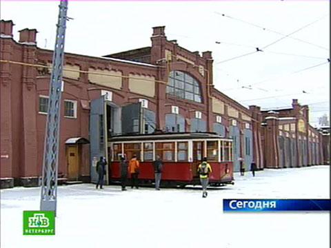 Музей трамвая обещают сохранить.архитектура, музеи, Санкт-Петербург, трамваи, транспорт.НТВ.Ru: новости, видео, программы телеканала НТВ