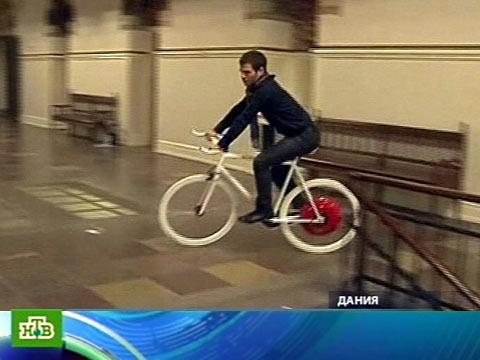 Ученые изобрели чудо-велосипед.Дания, ученые, экология.НТВ.Ru: новости, видео, программы телеканала НТВ