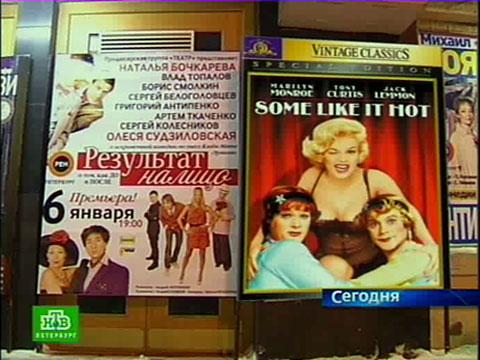 Погорячее любят все.джаз, история, кино, Санкт-Петербург, США.НТВ.Ru: новости, видео, программы телеканала НТВ