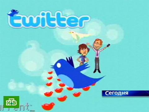 По секрету всему свету.Интернет, социальные сети.НТВ.Ru: новости, видео, программы телеканала НТВ