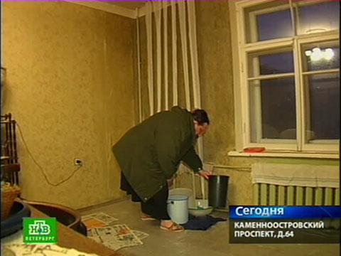 Вода в комнаты льется потоком.аварии в ЖКХ, ЖКХ, Санкт-Петербург, снег, сосульки.НТВ.Ru: новости, видео, программы телеканала НТВ