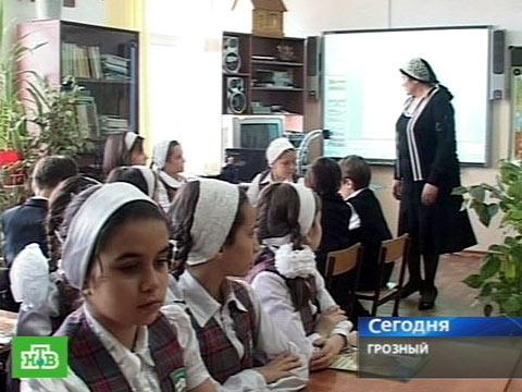 Экспериментальный урок.образование, религия, школы.НТВ.Ru: новости, видео, программы телеканала НТВ