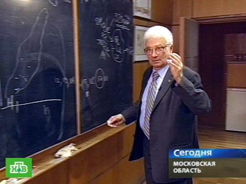 Учебники химии устарели.наука, таблица Менделеева, химия.НТВ.Ru: новости, видео, программы телеканала НТВ