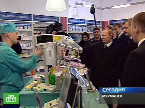 Премьер-министр зашел в аптеку.лекарства, Мурманская область, Путин, рыбное хозяйство.НТВ.Ru: новости, видео, программы телеканала НТВ