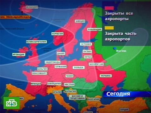 Вулкан и ныне там.авиация, Великобритания, вулканы, Исландия, Норвегия, Россия, стихия.НТВ.Ru: новости, видео, программы телеканала НТВ