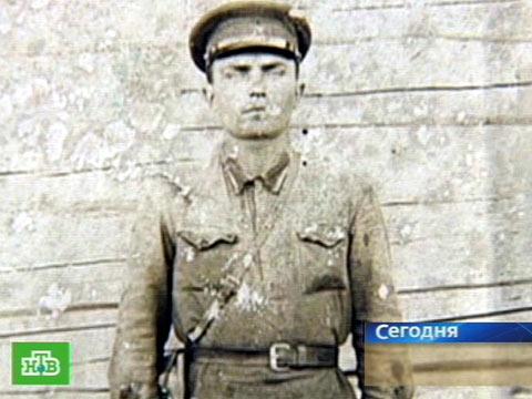 Он не пропал без вести.Вторая мировая война, Голландия, история.НТВ.Ru: новости, видео, программы телеканала НТВ