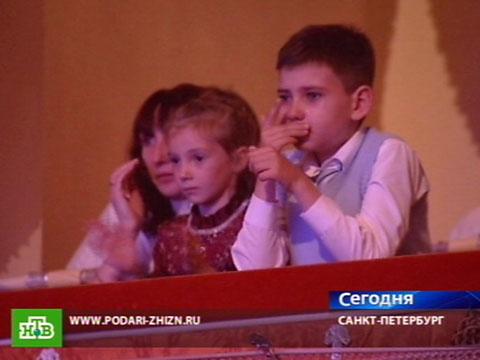 «Маленький принц» поможет детям.благотворительность, дети, концерты, Подари жизнь, Санкт-Петербург.НТВ.Ru: новости, видео, программы телеканала НТВ