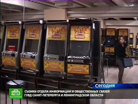 нтв перкдаяа про игровые автоматы