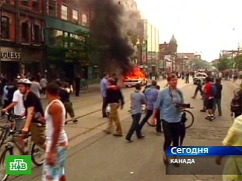 Саммит G20 начался с беспорядков.большая восьмерка, большая двадцатка, Канада, Медведев, саммит.НТВ.Ru: новости, видео, программы телеканала НТВ