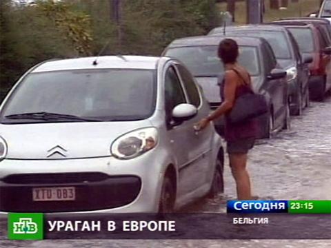 Северная Европа по колено в воде.Европа, погода, стихия, ураганы.НТВ.Ru: новости, видео, программы телеканала НТВ