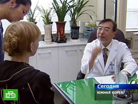 Маргарите Мельничук сделали операцию.благотворительность, инвалиды, медицина, Приморье, Южная Корея.НТВ.Ru: новости, видео, программы телеканала НТВ
