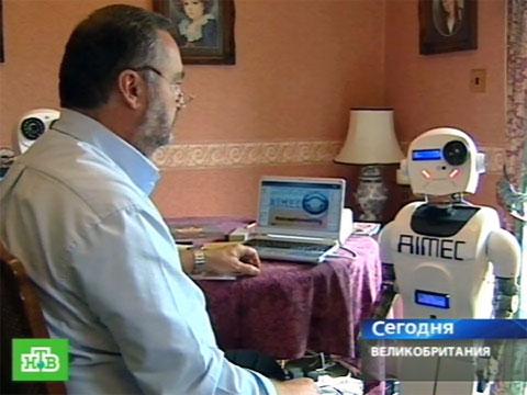 Изобретатель собрал робота-джентльмена.Великобритания, изобретения, роботы.НТВ.Ru: новости, видео, программы телеканала НТВ