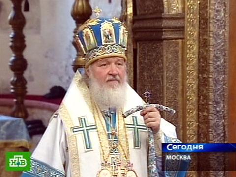Святыню вернули верующим.иконы, праздник, религия, церковь.НТВ.Ru: новости, видео, программы телеканала НТВ