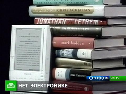 Весомые аргументы.Москва, образование, учебники, школы.НТВ.Ru: новости, видео, программы телеканала НТВ