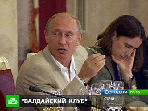 Премьер ответил на острые вопросы.Путин, СМИ.НТВ.Ru: новости, видео, программы телеканала НТВ